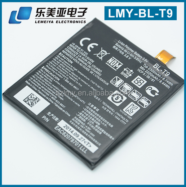 Good quality OEM li-ion full capacity battery for sale used mobile phones high mah Lithium polym batteries for LG T9 battery