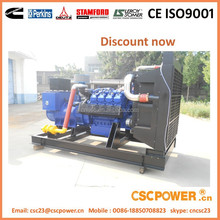 50KW nature gas generator