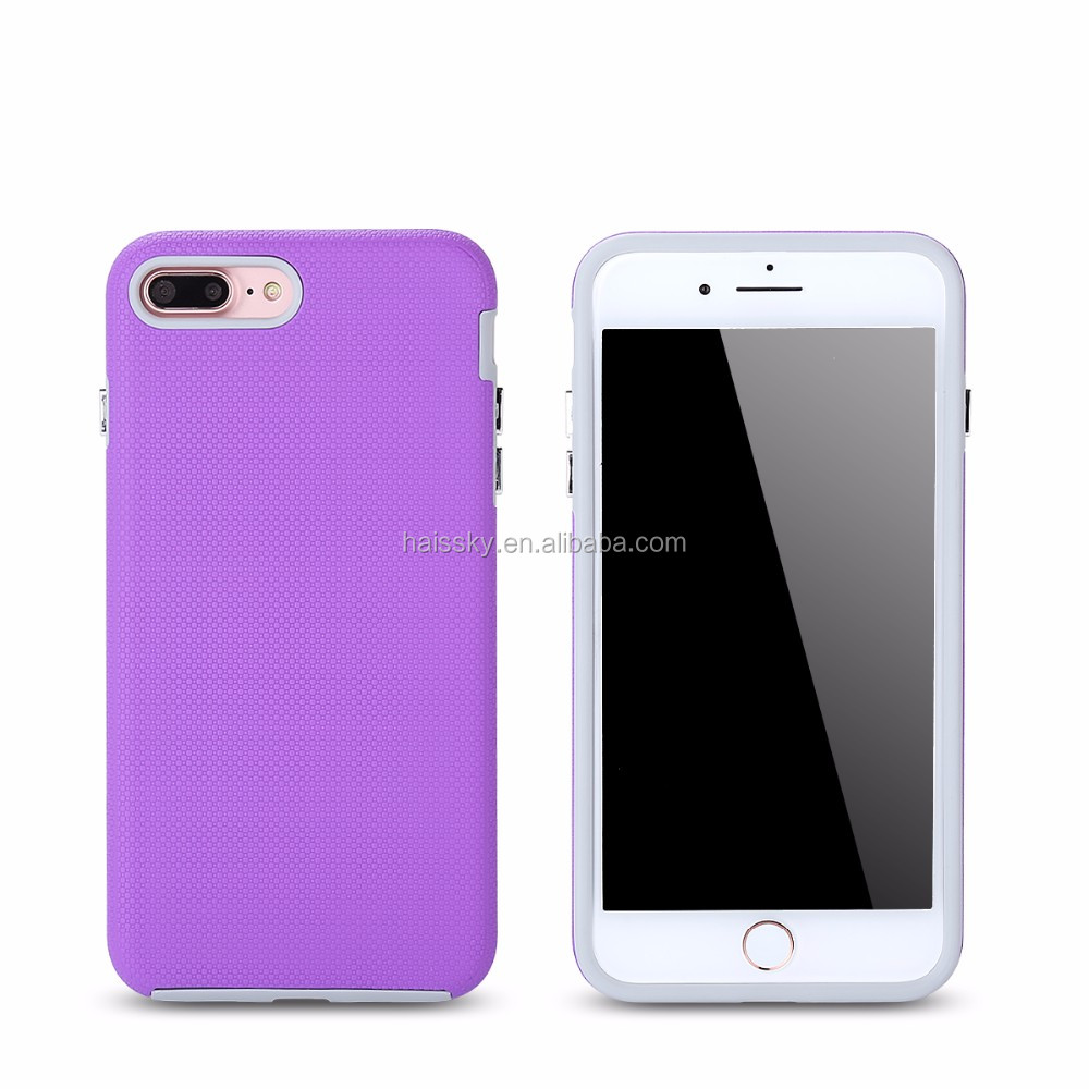 HAISSKY mobile phone shell with plating armor key protective sleeve and non slip ball face comfortable case for iphone 7