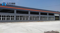 Light Steel Structure Canopy of Pizhou Huanlemai Fresh and Agricultural Project