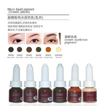 Eyebrow microblading permanent makeup pigment tattoo ink set