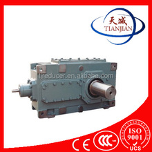 Tianjin China high power HB series Compact Helical Gear Units with Belt Drive for industry