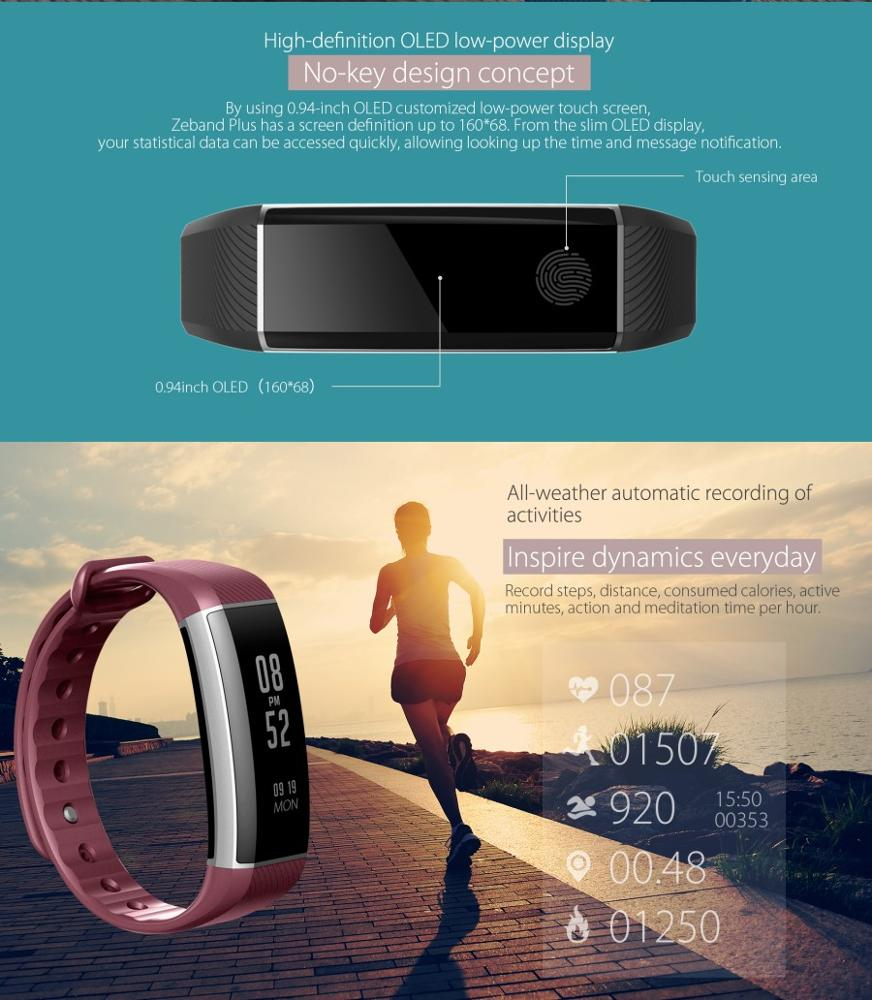 New Zeband Plus 0.94 inch OLED Smart Wristband IP67 BT4.0 Smart Bracelet Heart Rate Monitor Fitness Tracker Band for IOS Android