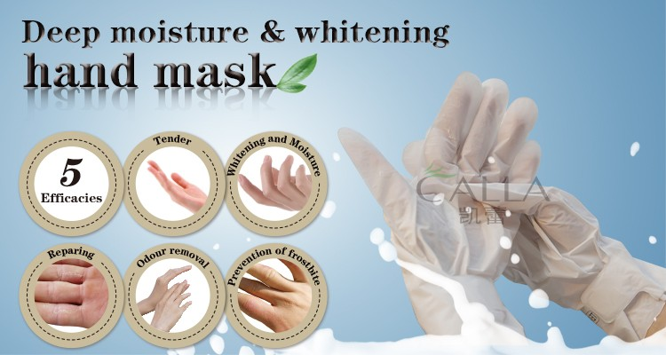 GMP korean skin care hand glove