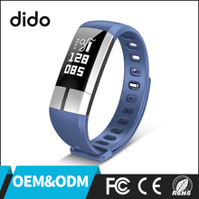 2017 DIDO best selling waterproof TPU/silicone Strap G20 Heart rate wristband