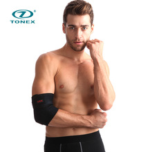 The lowest price MOQ 500pcs high compression arm sleeve basketball