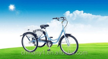 "24"" Steel Man Power Adult tricycle/ Shopping Tricycle/ Delivery trike for elderly /GW7015-7 speeds"