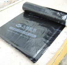 High Quality Self-adhesive Asphalt Roofing Felt / Asphalt Sheet