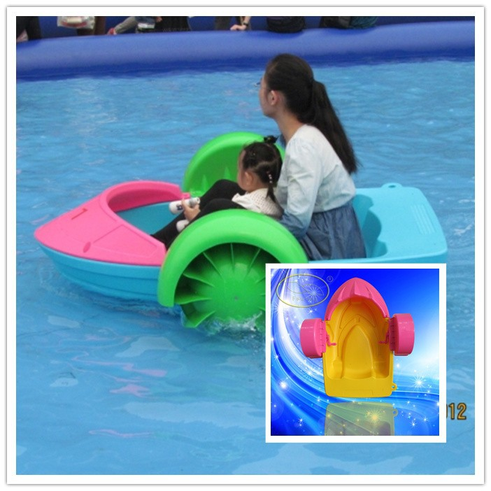 Fwulong Paddle Wheel Boat/Fishing Paddle Boats/Aqua Toy Paddle Boat