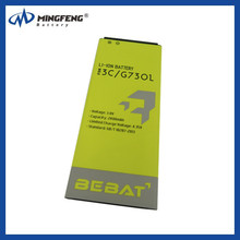 Good OEM Replacement 2300mAh Battery for Huawei 3C
