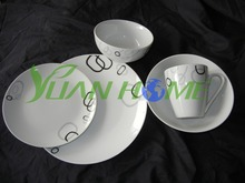 High quality china dinnerware/luxury procelain dinner set(Y113XL70)