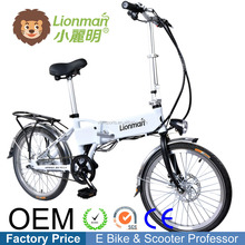 New Pedal Assist Fold Foldable 20inch Bicicleta Electrica ebike ecycle Eb08