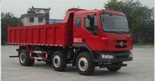 low price chenglong 20 cubic 6*4 dump truck for sale in dubai