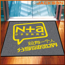 high density outdoor entrance rubber mat