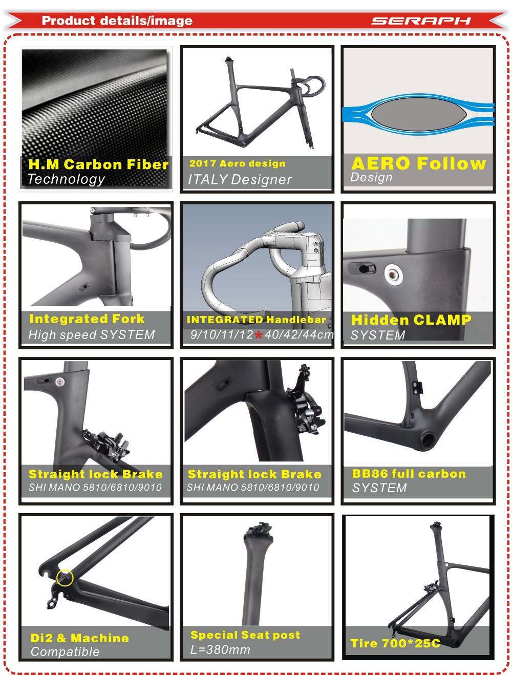 2017 Latest FM005 T700 carbon fiber frame complete road bike frame