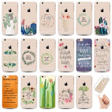 For iPhone 7 Floral Bible Verse Transparent Soft Thin Rubber Gel Case 4.7 inch