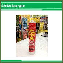 neutral cure silicone sealant/silicone adhesives/glass glue for window