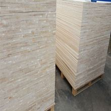 Buy FSC Certificate Paulownia Wood Door Board Furniture