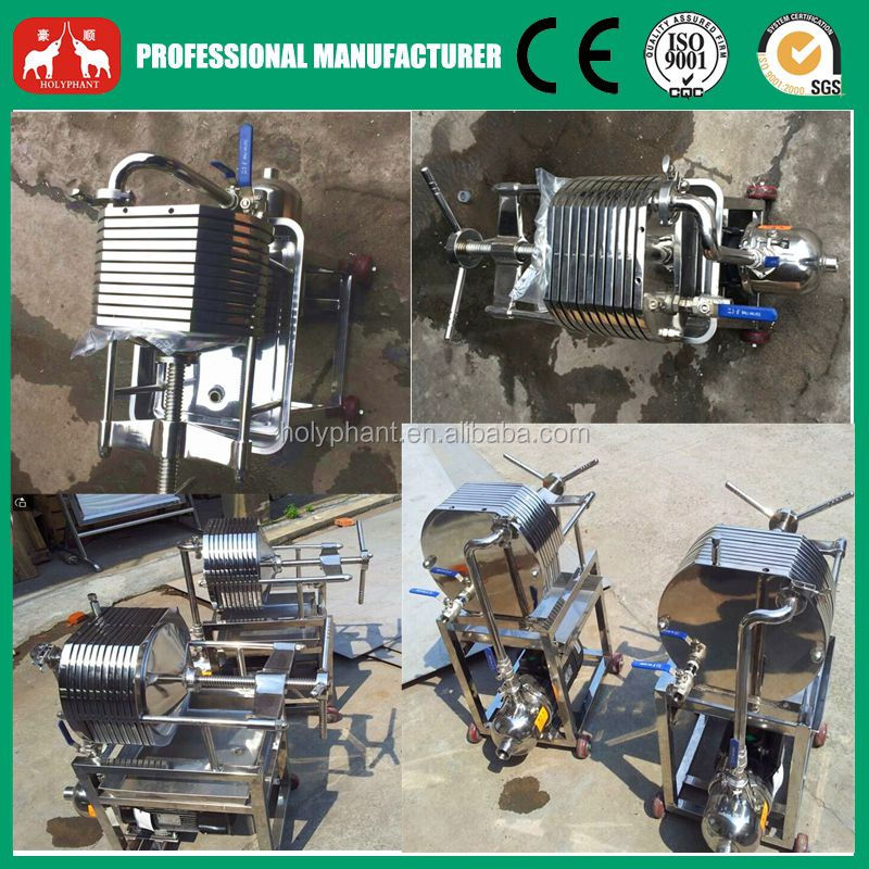Small Stainless Cooking Oil Filter Machine and Price