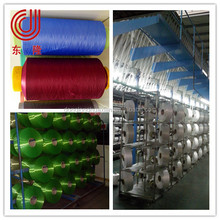 2017 Top Quality For Home-use Fancy fdy polyester yarn
