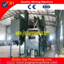 zircon ore / heavy black mineral sand beneficiation plant