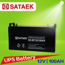 China manufacturing 12v SATAEK gel sealed lead acid battery