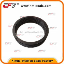 Different type balance shaft oil seal