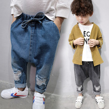 MS83739M new arrival kids harem pants korean fashion