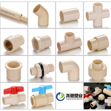 All sizes available plastic cpvc pipe and fittings