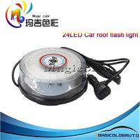 Best Quality New Design Red Blue Yellow Amber White Auto Rotating Beacon Light