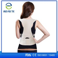 China online shopping adjustable tourmaline&magnetic back posture metal back brace with Factory Price