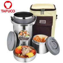 Leakproof Bento Stainless Steel Tiffin Warm Lunch Box
