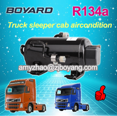 boyard r134a bldc 24v dc electric compressor for portable air conditioning