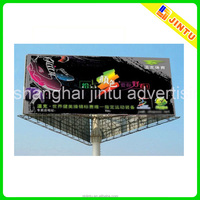 PVC Billboard outdoor banner high quality banner for long term use