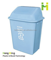 20L Plastic waste bin office container with Swing Lid