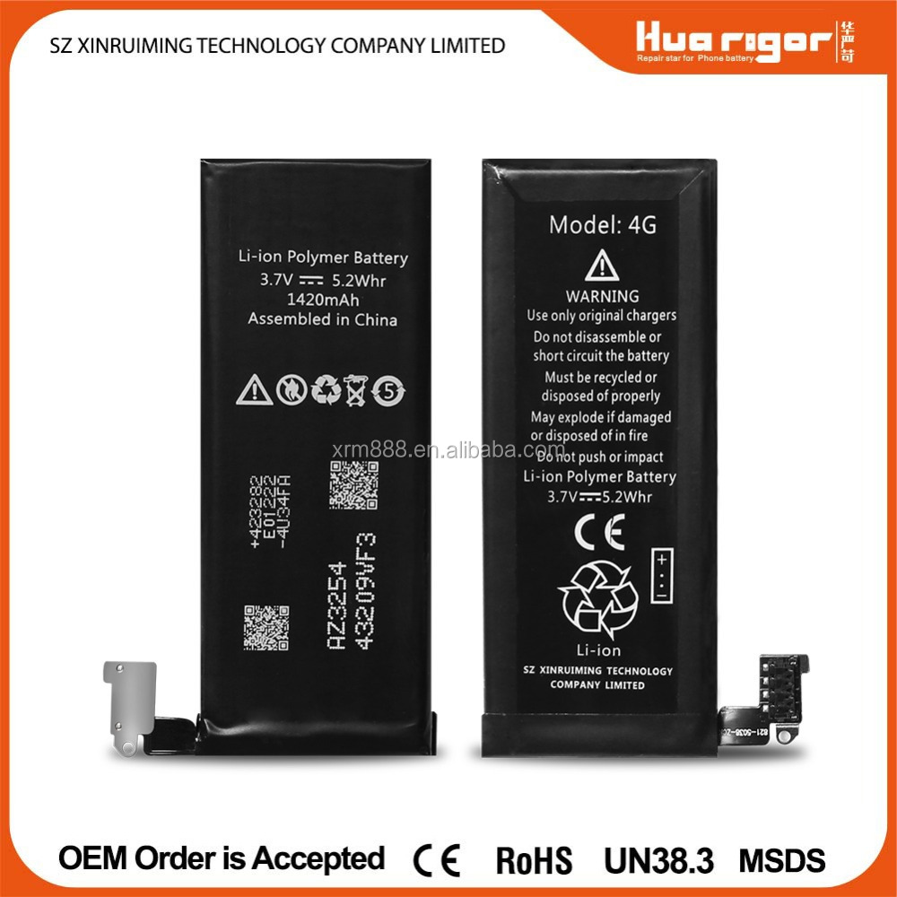 Complete zero cycle battery for Phone 4G, 1420mAh(5.2whr) phone battery replacement