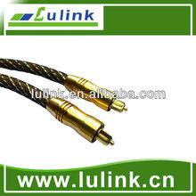 Advanced Toslink cable,Digital optical audio cable