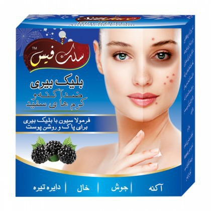 Silk Face Black Berry Anti - Acne Whitening Cream