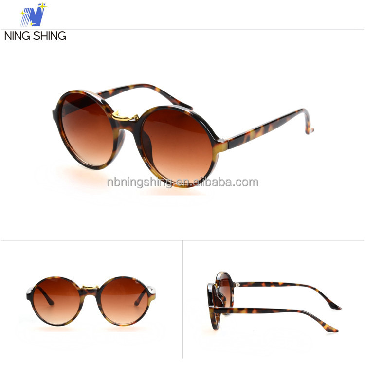 China Website Colorful City Vision Fashion Variety Promotion Sunglasses