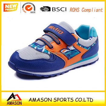 2018 classic kid shoes comfortable chirldren shoes customized brand factory cheap price 002