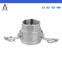 High quality camlock fittings For Water Pipe