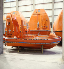 SOLAS Approved Used Rescue Boat for Sale
