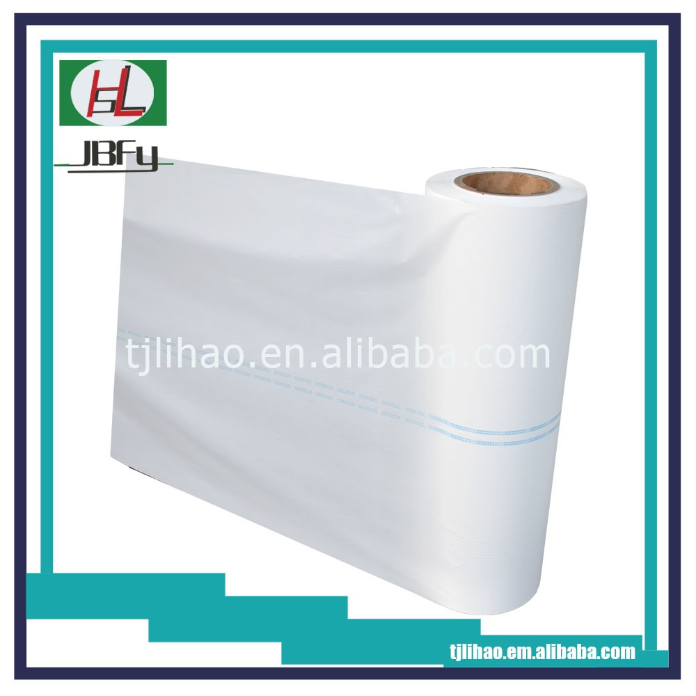 Good Garde Baby Diaper Backsheet Roll PE Film
