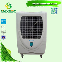 floor standing domestic industrial general Air tent Cooler