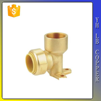 LB-Gutentop china wall mounted elbow brass pipe fitting quick fitting