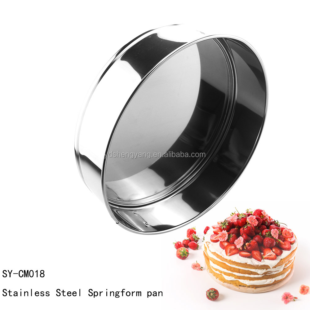 SY-CM018 Stainless Steel Spring Form Cake Pan with Loose Bottom 10 inch