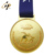 Wholesale custom metal skating championship sports gold medal