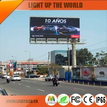 alibaba advertising outdoor full color p12 ali alphanumeric led display,aluminium frame for led display