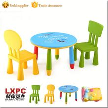 Factory manufacturing good quality kids ergonomic table and chair for studying
