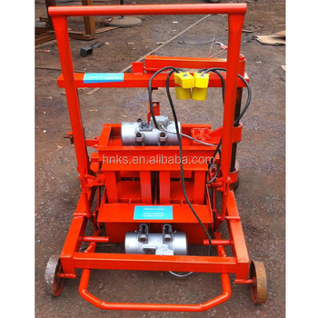 Moveable cement hollow brick making machine 86-15237108185